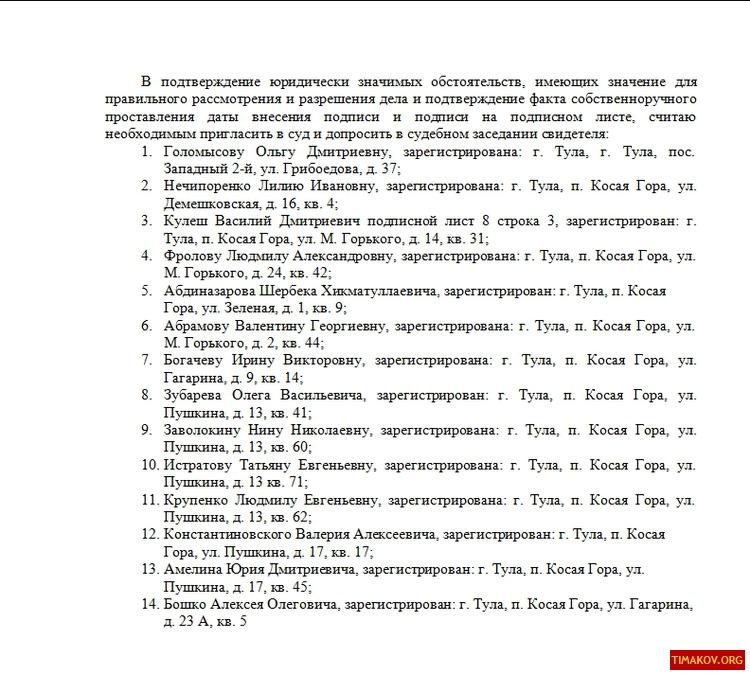 http://timakov.org/img/main/svd-stop.jpg
