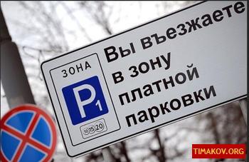 http://timakov.org/imgs/news/131783477_1.jpg