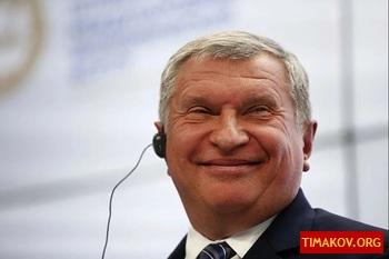 http://timakov.org/imgs/news/814678449_1.jpg